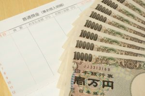 FX自動売買で副業ブログ-運用資金・お金