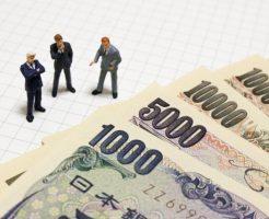 FX自動売買で副業ブログ-お金の管理・利益
