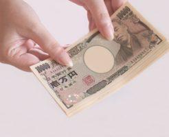FX自動売買で副業ブログ-お金手数料