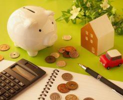 FX自動売買で副業ブログ-貯金/貯蓄/税金